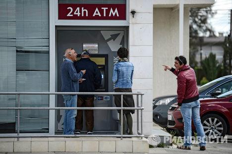 Кипр. Один шаг до дефолта