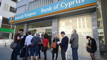 Открытие банков на Кипре