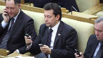 Пленарное заседание Государственной Думы РФ 20 января 2010 г.