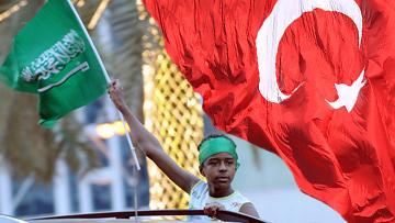 Флаги Саудовской Аравии и Турции