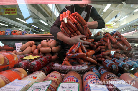 """Работа социального рынка """"Ближний"""" во Владивостоке"""