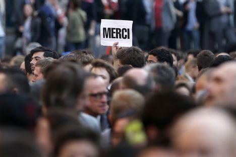Празднование разрешения однополых браков во Франции