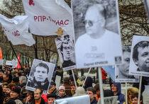 Митинг оппозиции в поддержку заключенных по «Болотному делу»