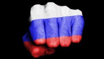 Ответный удар России
