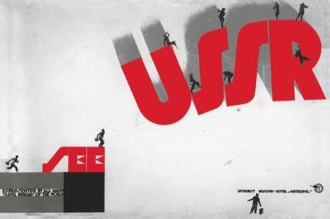 Реклама для путешественников в СССР