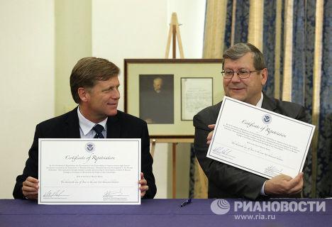Алексей Артизов и Майкл Макфол