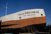 Теплоход «Адмирал Нахимов» в Аральском море
