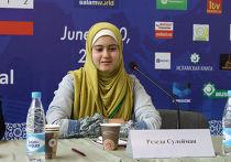 Участница мусульманского молодежного форума. Архив