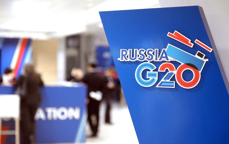 Логотип «Группы двадцати»
