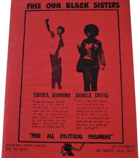 Плакат с изображением Эрики Хаггинс и Анджелы Дэвис