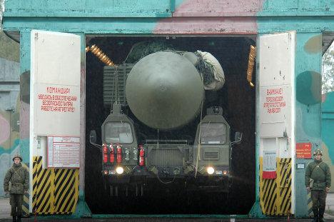 Мобильный ракетный комплекс РС-24 «Ярс»