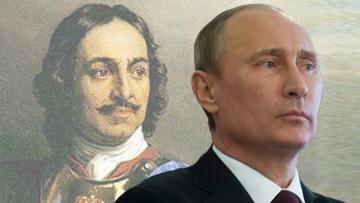 Петр I и Владимир Путин