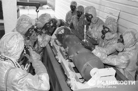 Уничтожение химического оружия
