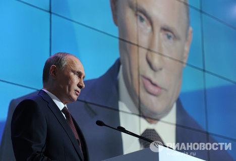 Владимир Путин на заседании дискуссионного клуба «Валдай»