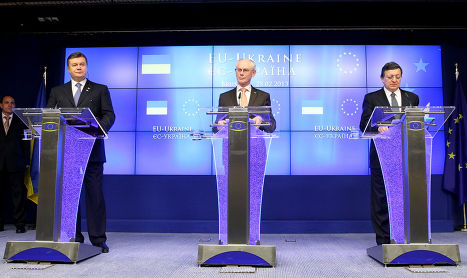 Саммит, посвященный отношениям Украины и ЕС