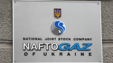 """Вывеска на здании компании """"Нафтогаз Украины"""""""