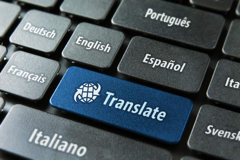 "Функция ""перевода"" на клавиатуре"
