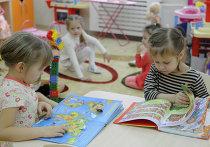 Новый детский сад открылся в Красноярске