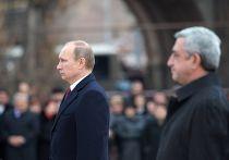 Государственный визит В.Путина в Армению