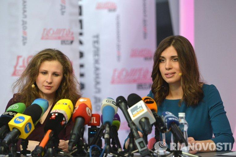 Пресс-конференция Марии Алехиной и Надежды Толоконниковой