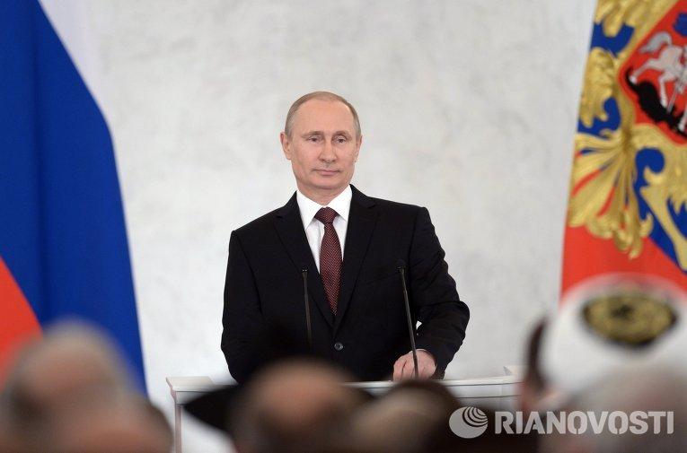 Выступление В.Путина по вопросу принятия Крыма в состав России