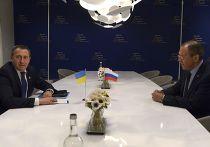Сергей Лавров на форуме по ядерной безопасности в Гааге