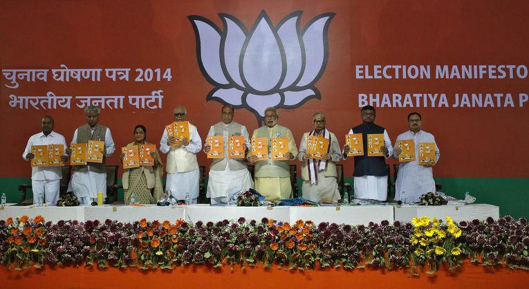 Кандидат на пост премьер-министра Нарендра Моди и другие прдеставители партии БДП с копиями избирательного манифеста