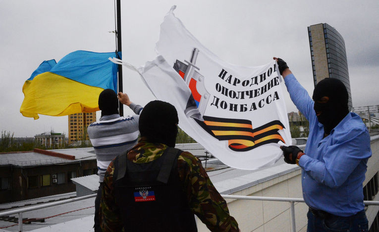 Сторонники самопровозглашенной Донецкой народной республики