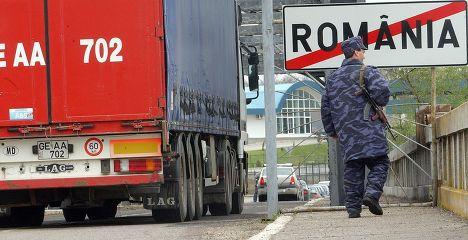 Граница Румынии и Молдавии