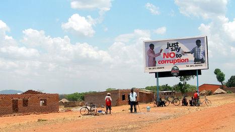 Плакат «Скажи НЕТ коррупции»