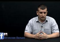 Кадр из видеообращения Вячеслава Валько