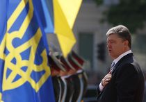 Петр Порошенко во время церемонии инаугурации