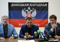 Брифинг Олега Царева и Александра Бородая в Донецке