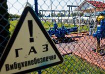 Объекты газотранспортной системы Украины «Укртрансгаз»