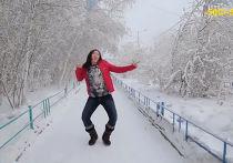 Кадр из видео на песню Фаррела Уильямса «Happy», снятого в Якутии