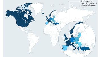НАТО: история создания, участники и вооруженные силы