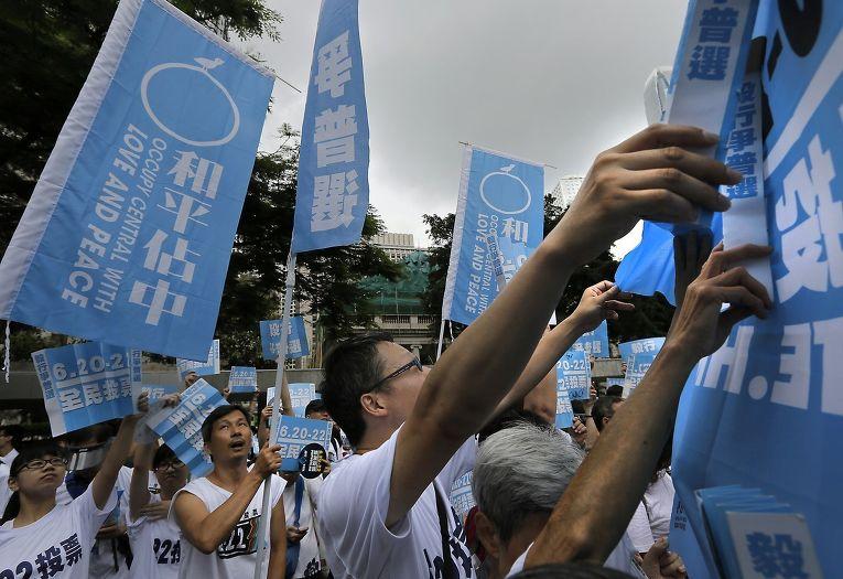 Акция протеста Occupy Central в Гонконге