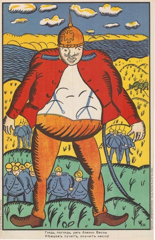 Казимир Малевич «Глядь, поглядь, уж близко Вислы немцев пучит, значит, кисло», 1914