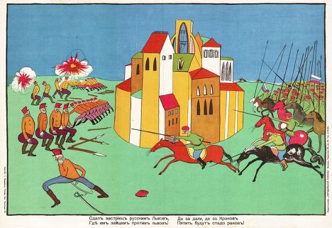 Аристарх Лентулов «Сдал австриец русским Львов, где им зайцам против львов!», 1914