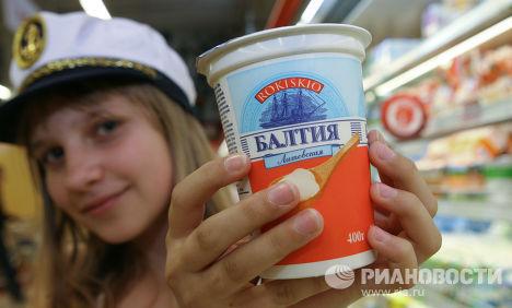 Литовские молочные продукты в одном из супермаркетов Калининграда