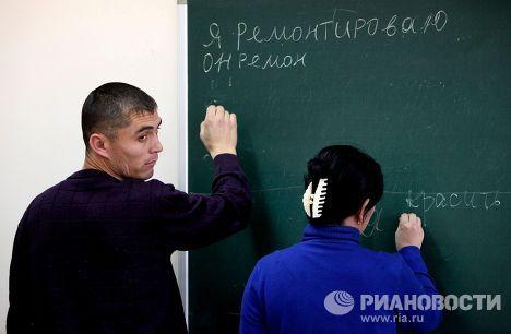 Обучение мигрантов русскому языку в Дальневосточном федеральном университете