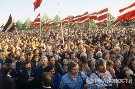 Митинг в поддержку независимости Латвийской Республики