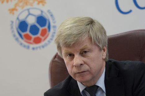 Исполком Российского футбольного союза