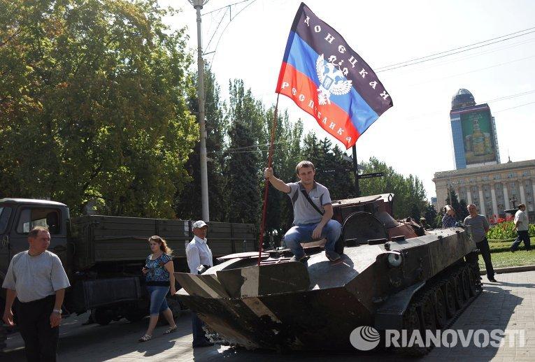 Акция в День независимости Украины в Донецке