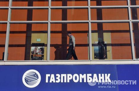 Вывеска Газпромбанка