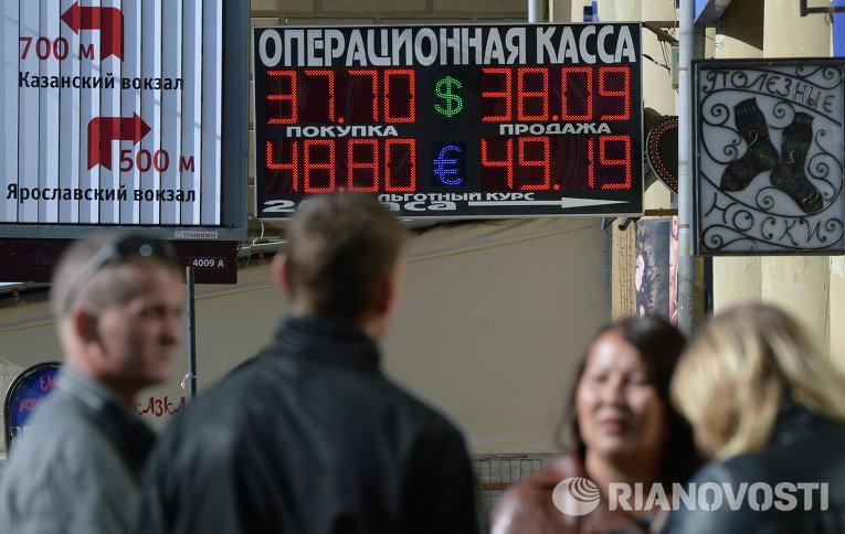 Курс доллара достиг уровня в 38 рублей