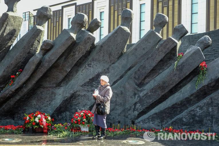 """Памятник """"Трагедия народов"""" на Поклонной горе"""