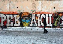 Граффити на стене в центре Киева