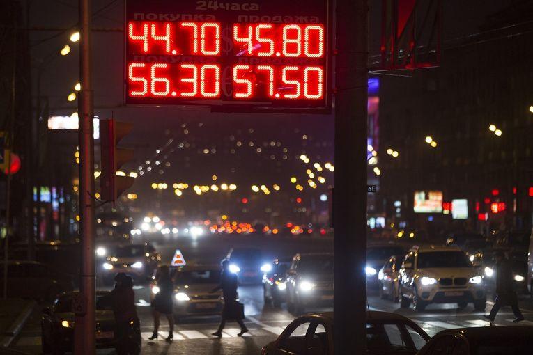 Табло с курсом валют в Москве