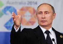 Владимир Путин принимает участие в саммите «Группы двадцати»